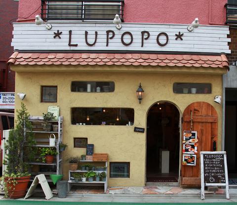 LUPOPO01.jpg