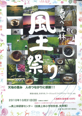 kamigamo_ad03.jpg