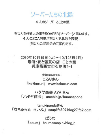 kamigamo_ad05.jpg