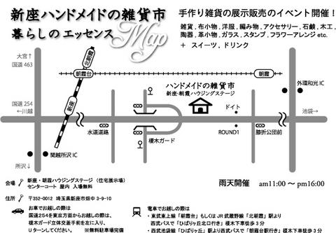 map_20100615221234.jpg