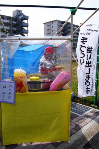 tachikawa03.jpg