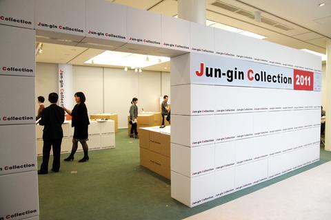 JunGin2011b.jpg