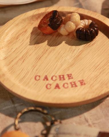 cache03.jpg