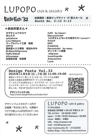lupopo_desafes2.jpg