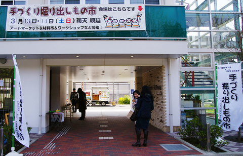 tachikawa02.jpg